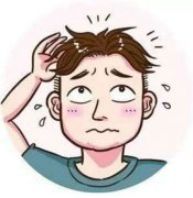 广州得了脂溢性脱发怎么办?